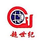 青岛超世纪生物工程有限公司 最新采购和商业信息