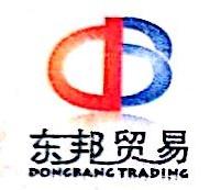 成都东邦商贸有限公司 最新采购和商业信息