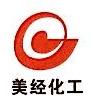 上海美经化工材料有限公司 最新采购和商业信息