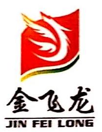 荆门市金飞龙商贸有限公司 最新采购和商业信息