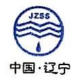 锦州自来水有限公司 最新采购和商业信息