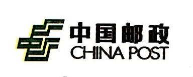 中国邮政储蓄银行股份有限公司漳州市东门支行 最新采购和商业信息