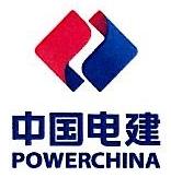 中电建路桥集团江门投资有限公司 最新采购和商业信息