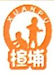中山市凯铭日用制品有限公司 最新采购和商业信息
