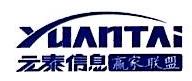 安徽省云泰信息技术有限公司 最新采购和商业信息