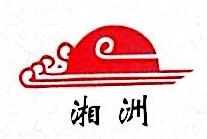 湖南湘洲食品有限公司 最新采购和商业信息