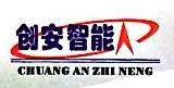 桂林市创安智能科技有限公司 最新采购和商业信息