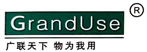 东莞市广用自动化科技有限公司 最新采购和商业信息