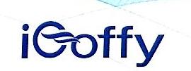 欧菲(上海)纺织有限公司 最新采购和商业信息