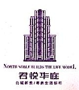 吉林嘉宸房地产开发有限责任公司 最新采购和商业信息