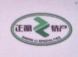 北京正丽伟业商贸有限公司 最新采购和商业信息