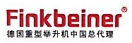 上海玢坂贸易有限公司
