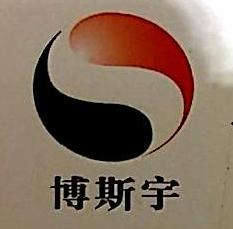 江西德祥医药有限公司