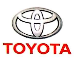 遵义市众汇汽车销售服务有限公司 最新采购和商业信息