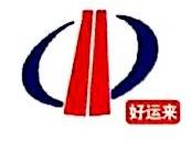 长沙好运来运输服务有限公司星沙分公司 最新采购和商业信息