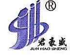 江西省绿景实业发展有限公司