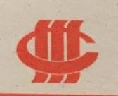 厦门燃料总公司