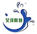 深圳市艾泽斯特环保设备科技有限公司 最新采购和商业信息