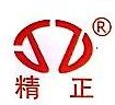昌黎县精正缝制设备有限公司 最新采购和商业信息