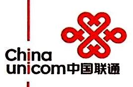 中国联合网络通信有限公司兰州市分公司 最新采购和商业信息