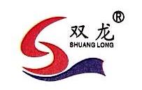 福建省双龙消防科技有限公司 最新采购和商业信息
