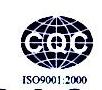 东莞市致远电业有限公司 最新采购和商业信息