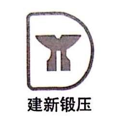 昆山市建新锻压有限公司 最新采购和商业信息