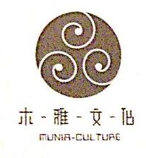 深圳市木雅文化投资有限公司 最新采购和商业信息
