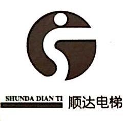 潍坊顺达电梯服务有限公司 最新采购和商业信息
