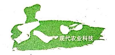 陕西天一现代农业科技有限公司 最新采购和商业信息