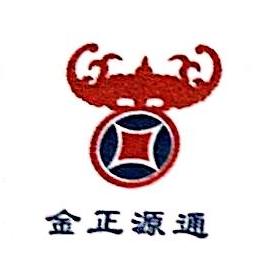 北京金正源通典当有限责任公司 最新采购和商业信息