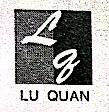 武汉沪泉鞋服有限公司 最新采购和商业信息