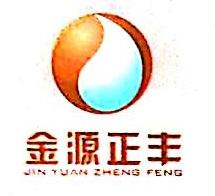 北京金源正丰投资管理有限公司 最新采购和商业信息