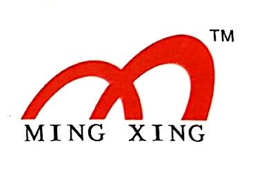 泉州市明兴机械配件有限公司 最新采购和商业信息