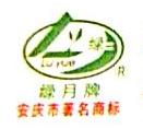 安徽绿月茶业有限公司 最新采购和商业信息