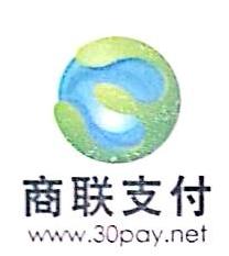 佛山商联支付网络技术有限公司 最新采购和商业信息