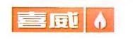 江门市江海区华星液化石油气有限公司 最新采购和商业信息
