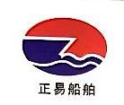 舟山市正易船舶工程技术有限公司 最新采购和商业信息