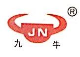 武义九牛链条厂 最新采购和商业信息