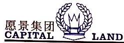 四川愿景实业有限公司