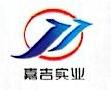 黑龙江盛华霖科技发展股份有限公司 最新采购和商业信息