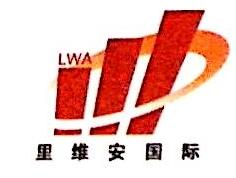 北京里维安国际物业管理有限公司 最新采购和商业信息