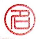 江门市名亨汽车销售服务有限公司 最新采购和商业信息