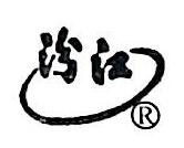 锦州市毅达照明电器有限责任公司 最新采购和商业信息