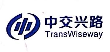 北京中交兴路信息科技有限公司江西分公司 最新采购和商业信息