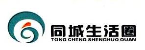 博弈道元科技(北京)有限责任公司 最新采购和商业信息