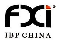 广州时尚坐标服饰有限公司 最新采购和商业信息