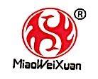 湖南省妙味轩食品有限公司 最新采购和商业信息