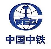 北京中铁新业投资顾问有限公司 最新采购和商业信息