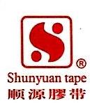 惠州市新豪源发展有限公司 最新采购和商业信息